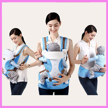 Mother Baby Backpack Carrier Functional Toddle Baby Hiking Warp Sling Carrier 0~3Y
