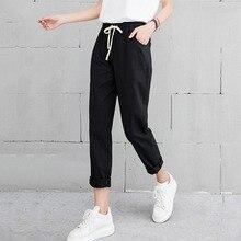 חדש נשים מקרית Harajuku אביב סתיו גודל גדול ארוך מכנסיים מוצק אלסטי מותניים כותנה פשתן מכנסיים קרסול אורך Haren מכנסיים