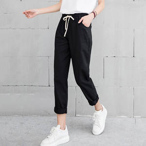 DNSDFS Women Casual Harajuku Long Trousers Haren Pants