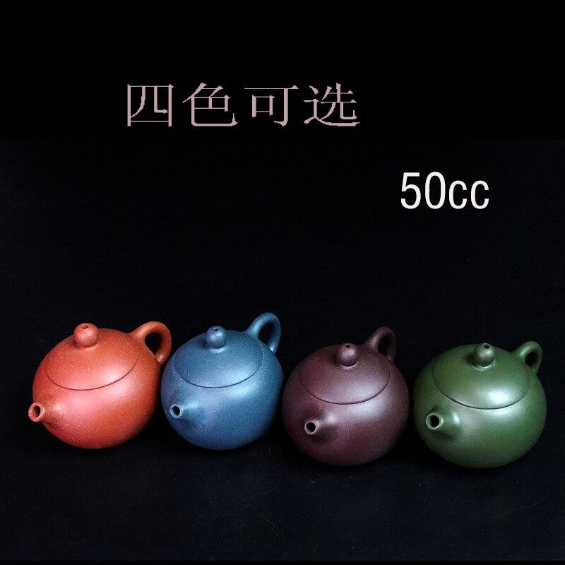 Free Shipping Yixing teapot handmade beauties pot mini skit Gifts Republican green clay kung fu tea travel Chinese Zisha 50ML