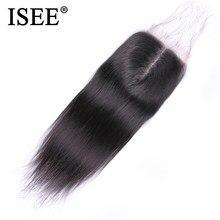 Perruque Swiss Lace Closure lisse péruvienne – ISEE HAIR, cheveux 100% naturels Remy, brun moyen, 4x4 pouces, partie centrale, livraison gratuite