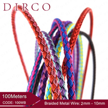 About the Fit 2/3mm 100M Braided Metal Wire Mesh Round Cords Jewelry Accessories Bands Woven Ropes Crafting Collar Making Lacing