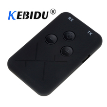 kebidu 2 in 1 Bluetooth 4.2 Transmitter Wireless Audio Adapt