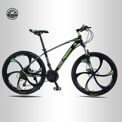 Bicicleta de Montaña Love Freedom de 21 velocidades, frenos de disco de 26 pulgadas de alto carbono dobles de acero, amortiguación de velocidad de una rueda, bicicleta de estudiante para hombres y mujeres