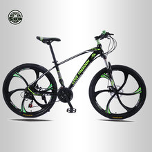 Love Freedom 21 Speed Mountain Bike 26-Inch High-Carbon Steel Dual Disc Brakes One Wheel Speed Dampi