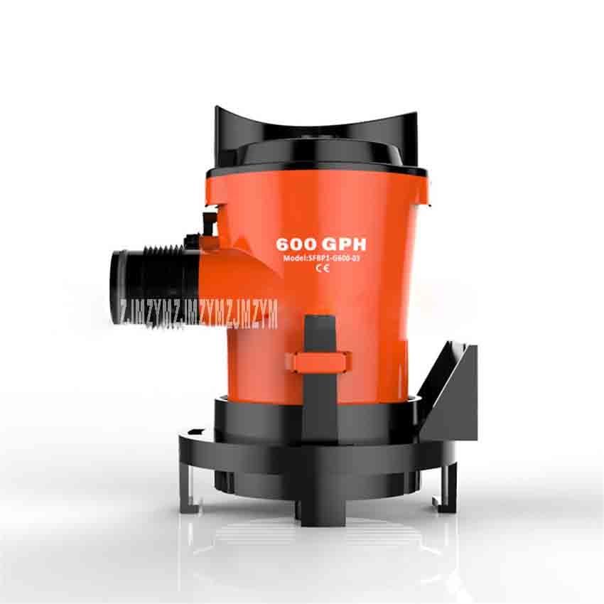 SFBP1 G600 03 12V DC Electric Bilge Pump Ship Drainage Micro Submersible Centrifugal Pump 600GPM/h 3/4 Inch Water Pump Hot Sale