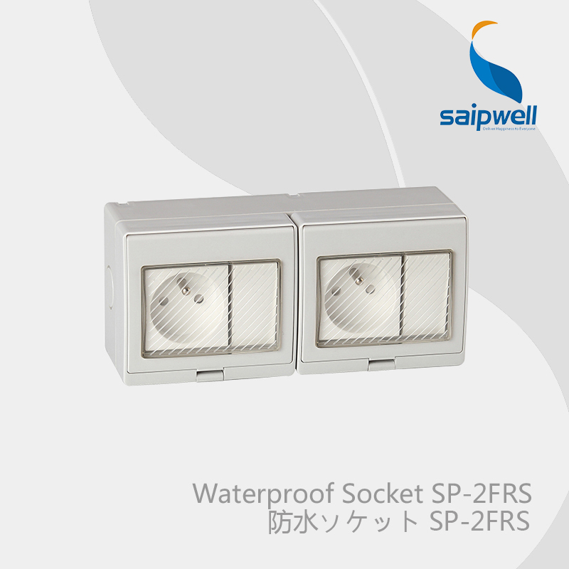 Saipwell Electrical Equipment & Supplies IP55 switch and socket Switches French Standard (SP-2FRS)