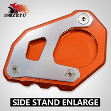 For KTM 1050 1090 1190 1290 Adventure Motorcycle Side Stand Kickstand Sidestand Extension Plate Pad Adv