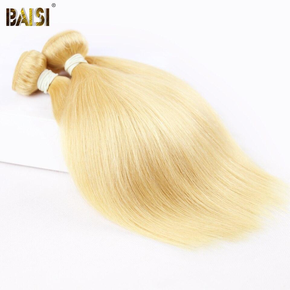BAISI 髪ブラジルバージンヘアストレート 613 ブロンド色 3 バンドル 100% 人毛  グループ上の ヘアエクステンション & ウィッグ からの 3/4 バンドル の中 1
