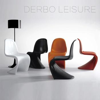 Classic Design  S Shape Chair 1