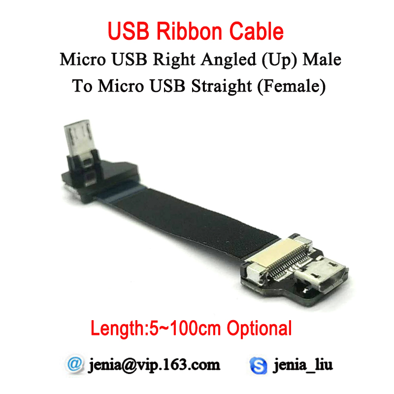 5CM To 100CM Ultra Thin USB Flat Ribbon Cable Micro Straight Female To Male Micro Up Angle For PC Camera Printer Or Camcorder