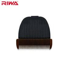 RIWA X9 машинка для стрижки волос лезвие с покрытием титановая керамическая головка аксессуары для укладки волос RZ-145E оригинальная упаковка лезвия