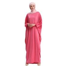 Arab Smooth Abaya Women Bat-wing Irregular Loose Muslim Kaftan Dresses Solid Qatar Oman Turkey Clothing without Scarf