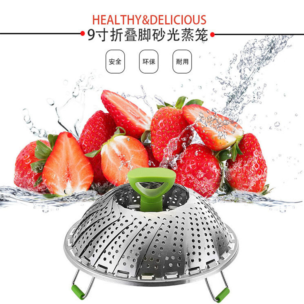 Dish Steamer Cookware Steaming Food Basket Mesh Stainless Steamer Folding Food Fruit Vegetable Dish Steamer 9 Inches