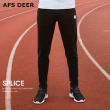 Casual Skinny Sweat pants man Solid Hip Hop high street harem pants men joggers male sweatpants men trousers causal pants
