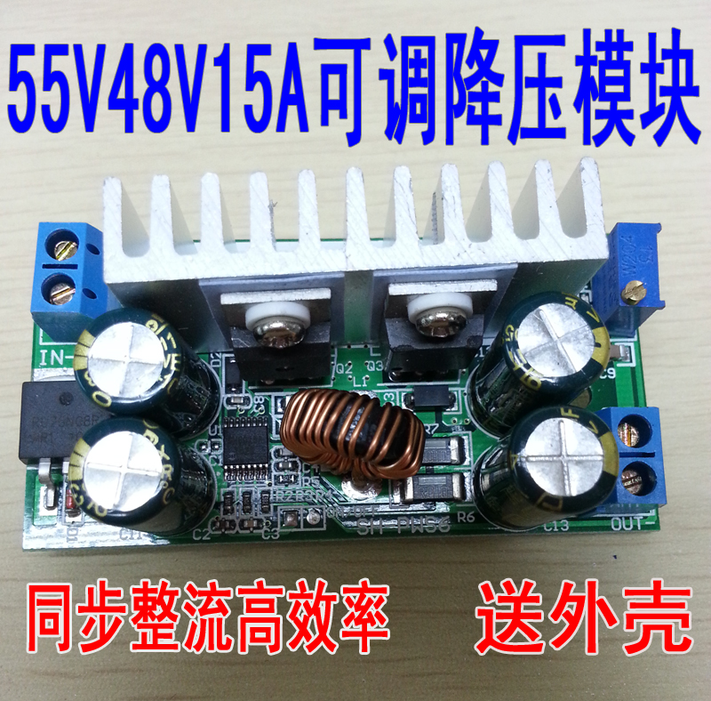 Free Shipping    DC-DC8-55V To 1-35V10A Adjustable Pressure 48V To 24V19 12V  Vehicle Laptop Power Module