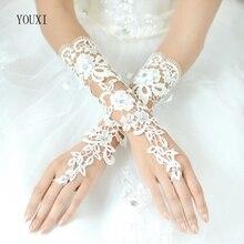 Шикарные кружевные Локоть Свадебные перчатки с бисером элегантные свадебные перчатки без пальцев Свадебные аксессуары
