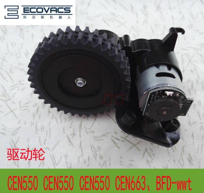 L/R Original Drive Wheel Motor Module Assembly for Ecovacs Deebot CEN550/ CR550/CR553/CEN661 CEN663 BFD-wwt Part replacement original l r side brush motor module assembly parts for ecovacs deebot cr130 cen640 component accessory