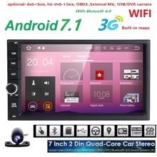 1024*600 android 7.1 reproductor de dvd del coche de navegación GPS universal para nissan x-trail Qashqai x-trail juke gps car radio vídeo jugador