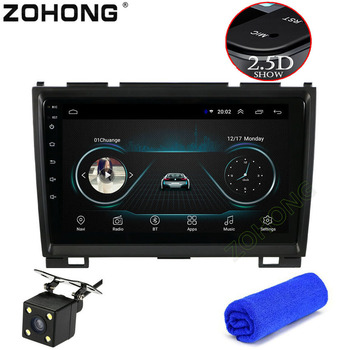 9 inch 2 5D Android 8 1 Car dvd player GPS for Great Wall Haval H3
