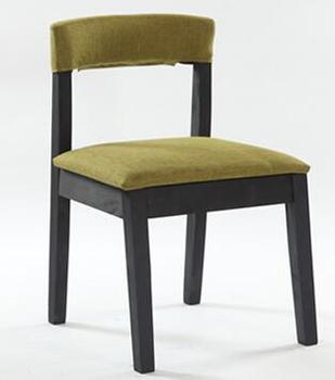 цена на 4 PCS free shipping meal chair computer chairs