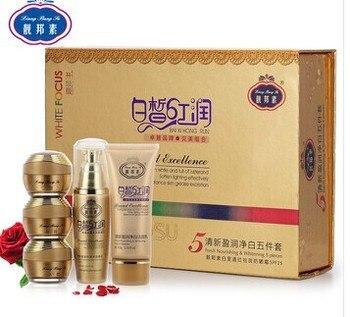 Liangbangsu Liangbangsu White fresh moisture and jingbai five pieces set Liangbangsu free shipping