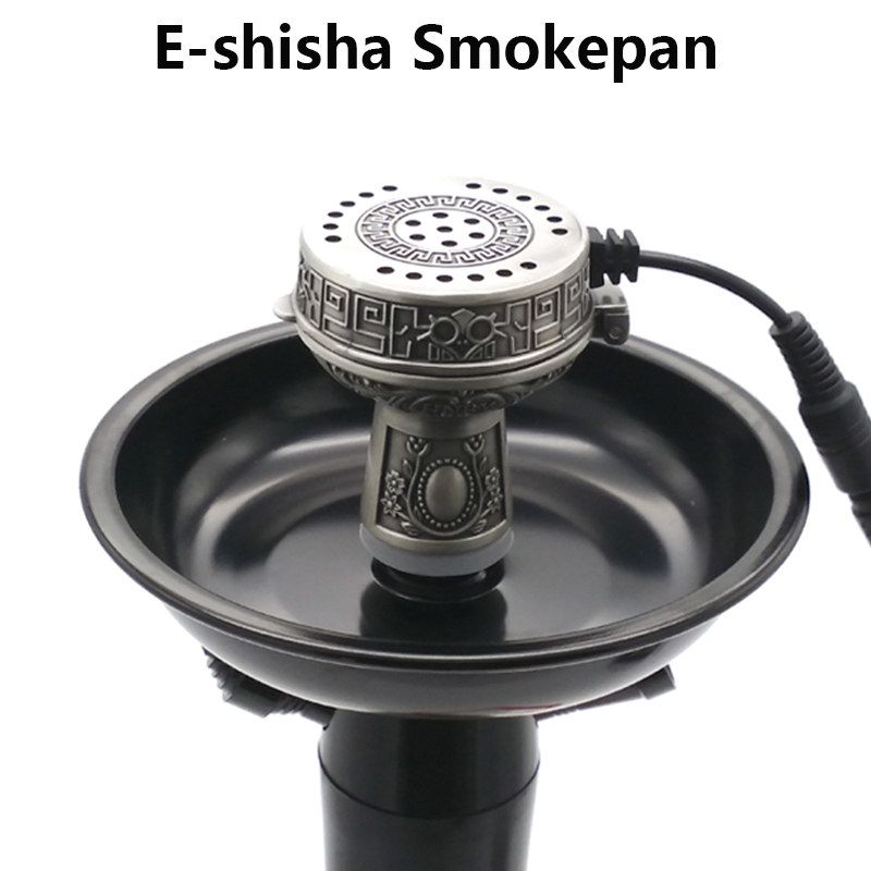 Πολυλειτουργικό μέταλλο E-Shisha Smokepan Ηλεκτρονικό καπνό καπνού & κεραμικό κάρβουνο για ναργιλές / Sheesha / Chicha / Narguile Αξεσουάρ