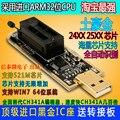 10 ШТ./ЛОТ XTW100 программист Универсальный USB BIOS материнской платы SPI FLASH 24 25 горелки читатель