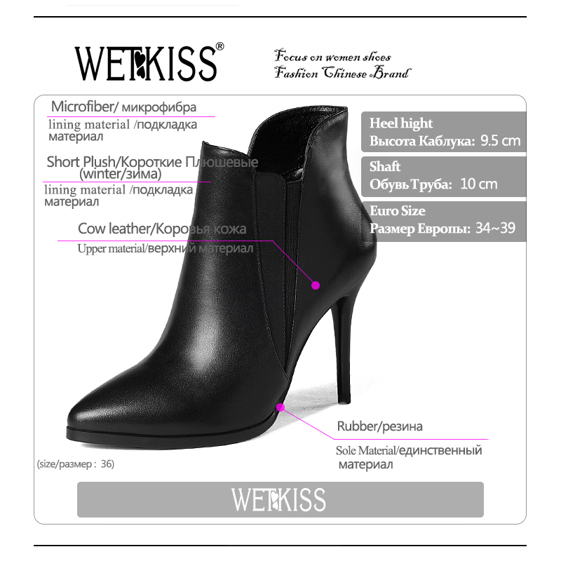 WETKISS Handmade Genuine Leather Thin High Heels Ankle Boots Women Shoes Sexy Pointed toe Zip Autumn Winter Boots Female Boot-in Ankle Boots from Shoes    2