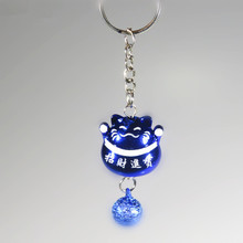 Famous brand jewelry accessories cheap dolls cute toy lucky cat charms keychain rings