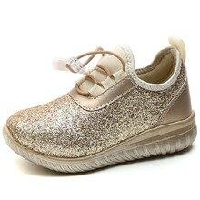 Children's Glett shoes Boys Sneakers EVA Sole Kids Sports ba