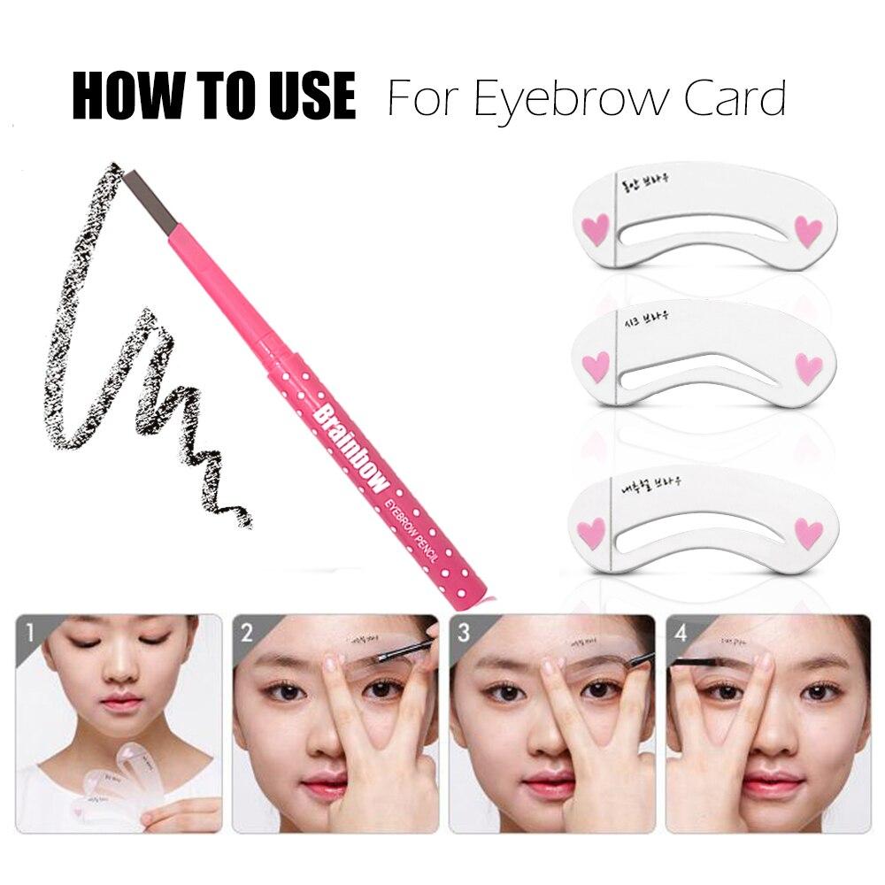 黑色HOW TO USE