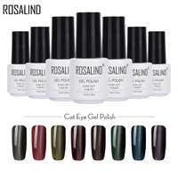 ROSALIND Gel 1 s Magnetische Katzenauge gel nagellack Tränken Weg Vom UV Gel Polnisch langlebige gel lack katzenauge lack