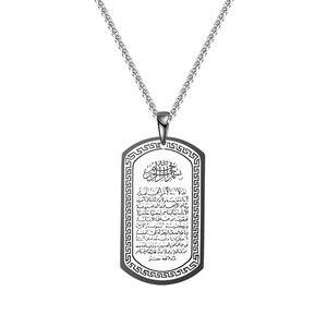 Image 2 - YENI Allah Müslüman Arapça Baskılı Kolye Kolye Paslanmaz Çelik Halat Zincir Erkekler Kadınlar İslam Kuran Arap moda takı