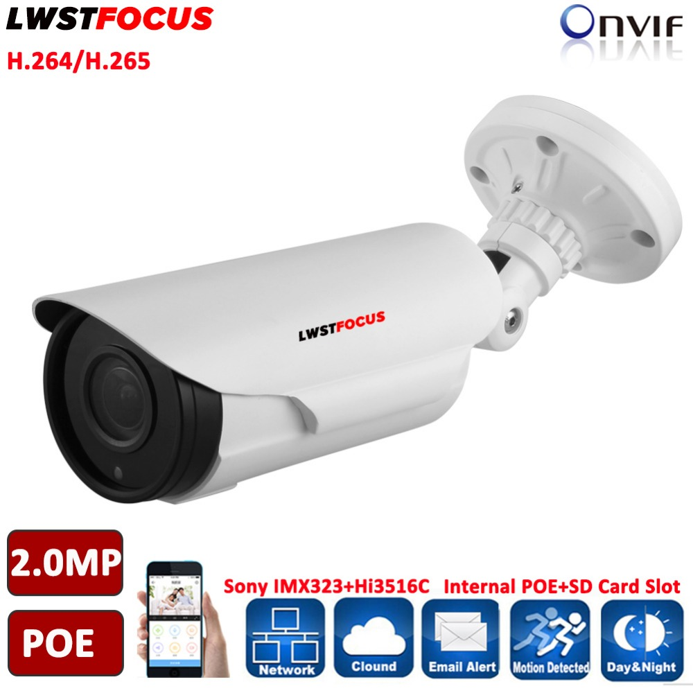 Sony IMX323+Hi3516C 2MP IP Camera 2.8-12mm Manual Zoom Lens IR 60M Network camera 60M IR Range Support POE SD Card Slot ONVIF sunell e3un vandalproof 2mp network ip dome poe camera varifocal 2 8 12mm lens security camera sd card slot onvif no ir led