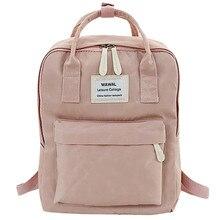 Модная Женская Студенческая Холщовая Сумка через плечо, школьная сумка, туристический рюкзак# YL5