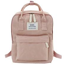 Moda lady Student na płótnie torba na ramię torby na ramię torba podróżne plecak torba na ramię torby na ramię dużego ciężaru tornister Bookbags # L10 tanie tanio ISHOWTIENDA Płótno Miękki uchwyt Unisex zipper Tłoczenie Poniżej 20 litr Miękka NONE Łukowaty pasek na ramię Stałe