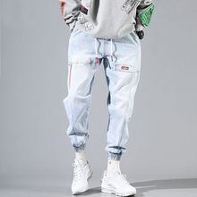 Hip Hop Streetwear Harem Jeans Pants Men Loose Joggers Denim