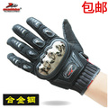 Motorcycle gloves full male automobile race motorcycle gloves knight ride cross country gloves stainless steel