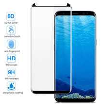 6D Full Cover Glass For Samsung Galaxy S8 S9 Plus Screen Protector Tempered Glass For Samsung Note 8 9 S7 Edge Protection Glass(China)