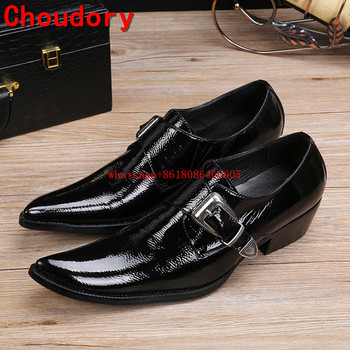 Choudory british style classic mens patent leather black shoes buckle strap dress shoes high heels prom shoes-factory-direct
