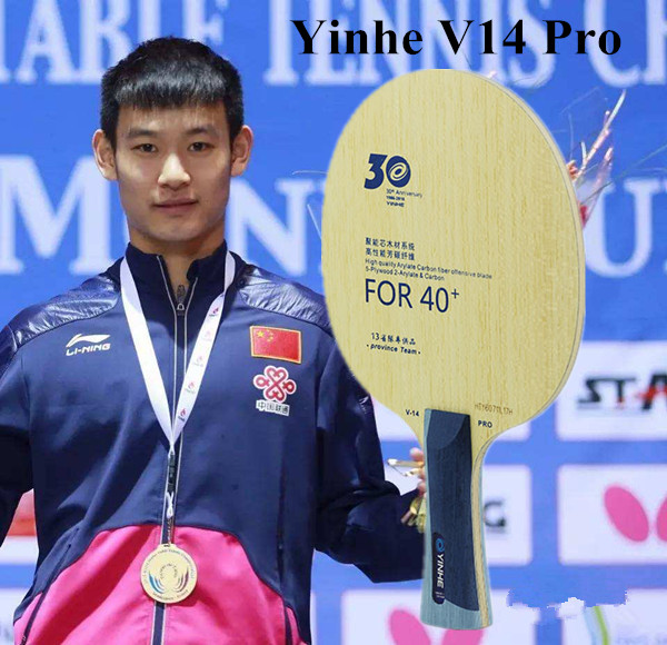 Yinhe 30th Anniversary Professional Version V14 V 14 Pro  table tennis Blade for new material 40+-in Table Tennis Rackets from Sports & Entertainment