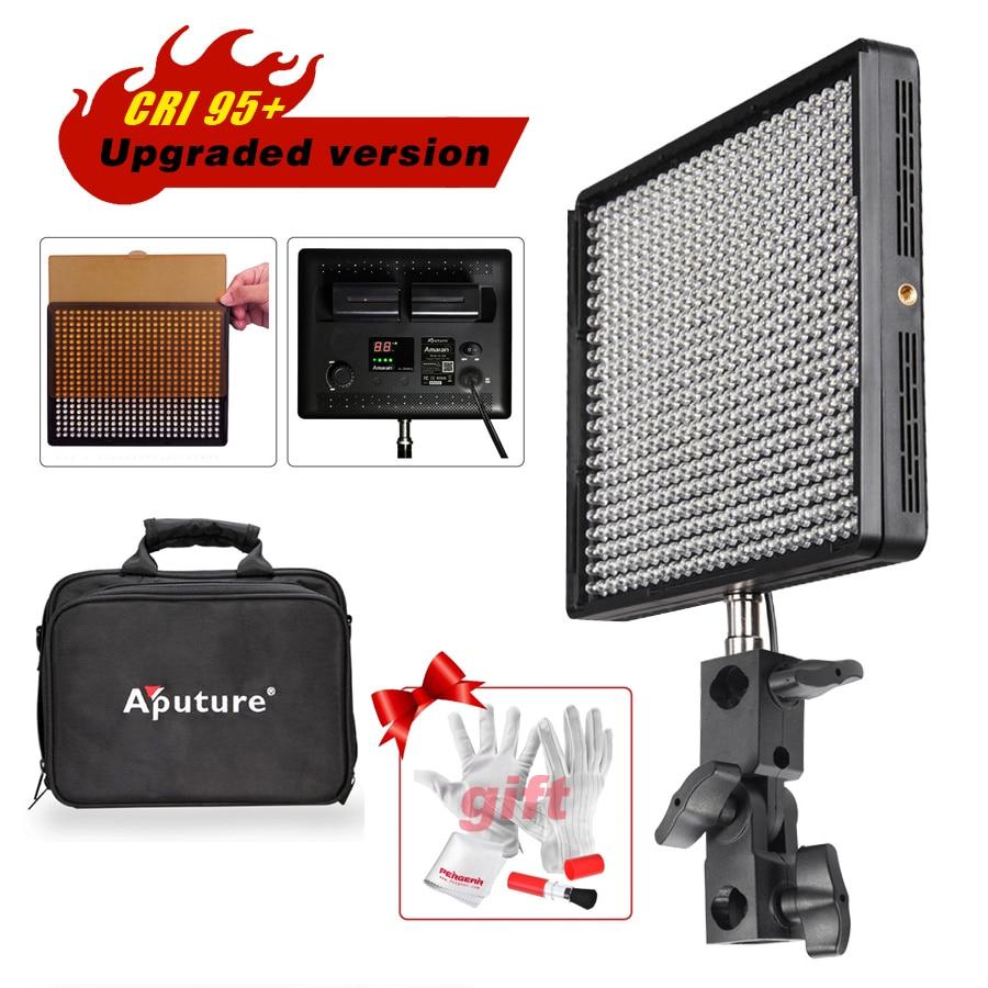 Orignal Aputure Amaran AL-528W CIR 95+  LED Video Studio Camera Light  528PCS Led For Photography Lighting + 3 in 1 Gift Kit