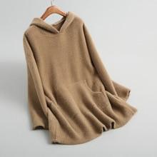 Лучший!  Shuchan 2018 женщин осень мода свободного покроя с капюшоном толстые теплые три четверти рукава карм