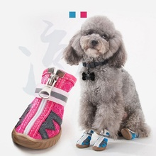 Pet Summer Breathable Shoes Sandals for Small Dog Summer Lightweight Shoes for Breakaway Waking with Soft Bottom Pet Accessories waking beauty