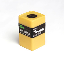 New Arrive Yellow safety Blade disposal case MO-631