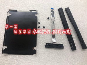 Image 1 - Новый кабель для жесткого диска HP pavilion 15 CX 15 CX0072TX 15 CX0075TX 15 CX0071TX SATA, соединительный кабель для жесткого диска NBX0002BI00