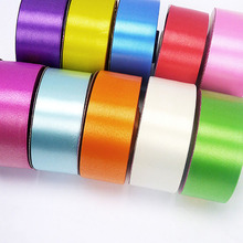 10Yard/9Meter Ribbons Lots Colors Solid Color Wedding Decorative Gift Box Wrapping Belt DIY Crafts Happy Birthday