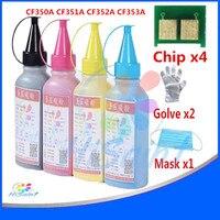 hisaint For HP 350 351 352 352 Toner Powder&Chip For Color LaserJet Pro MFP M176n 177fw Laser Printer Powder New Arrivals