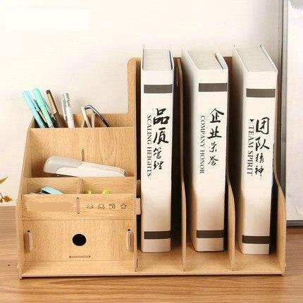 Высококачественный офисный Настольный органайзер, деревянный держатель для журналов, многофункциональные настольные аксессуары, органай